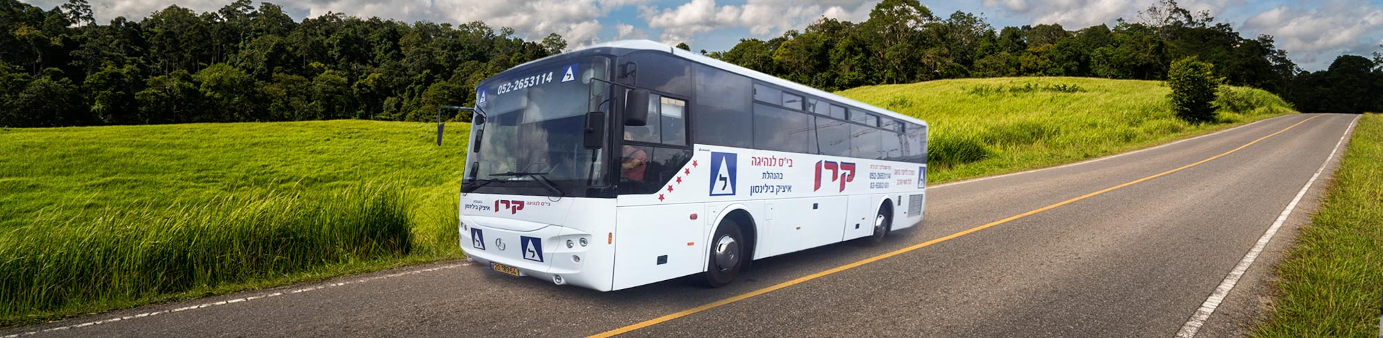 אוטובוס ללימוד נהיגה